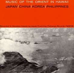 Various Artists - Music of the Orient In Hawaii album download