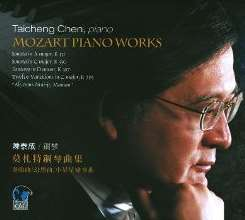 Tai-Cheng Chen - Mozart: Piano Works album download